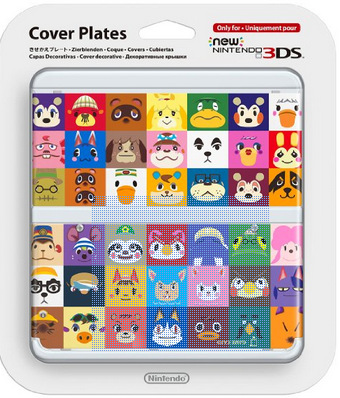 funda-nintendo-3ds
