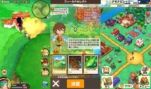 Fantasy Life  2, inspiración de Animal Crossing, saldrá para dispositivos móviles